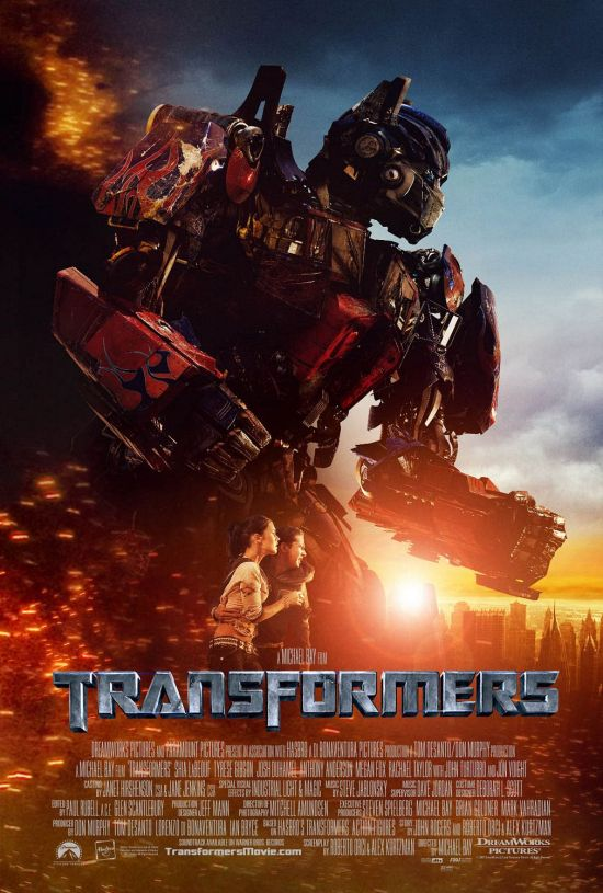 transformers_ver13_xlg
